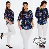 Качественные блузы. Распродажа последних 48-52р