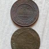 монета Российская империя 1913