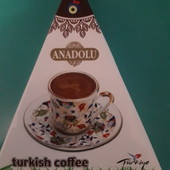 Натуральный зерновой турецкий кофе
