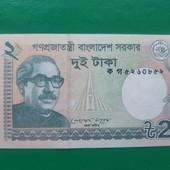 Банкнота 2 така Бангладеш