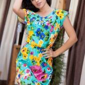 новое !!Шикарное яркое платье на лето ткань хб не светится фабричный китай  В наличии 1 шт
