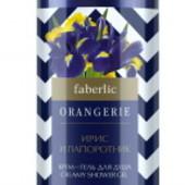 Крем-гель для душа серии Orangerie «Ирис и папоротник» (faberlic)