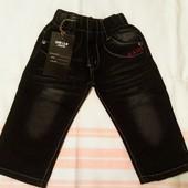 Совершенно новые джинсы на мальчика