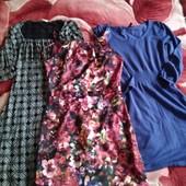 три платья одним лотом