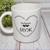Красивые чашки с надписями