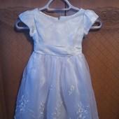 Нарядне платтячко для принцеси!