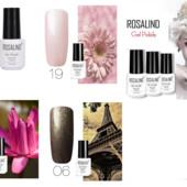 Роскошные  цвета  гель лака, бренда Розалинд !