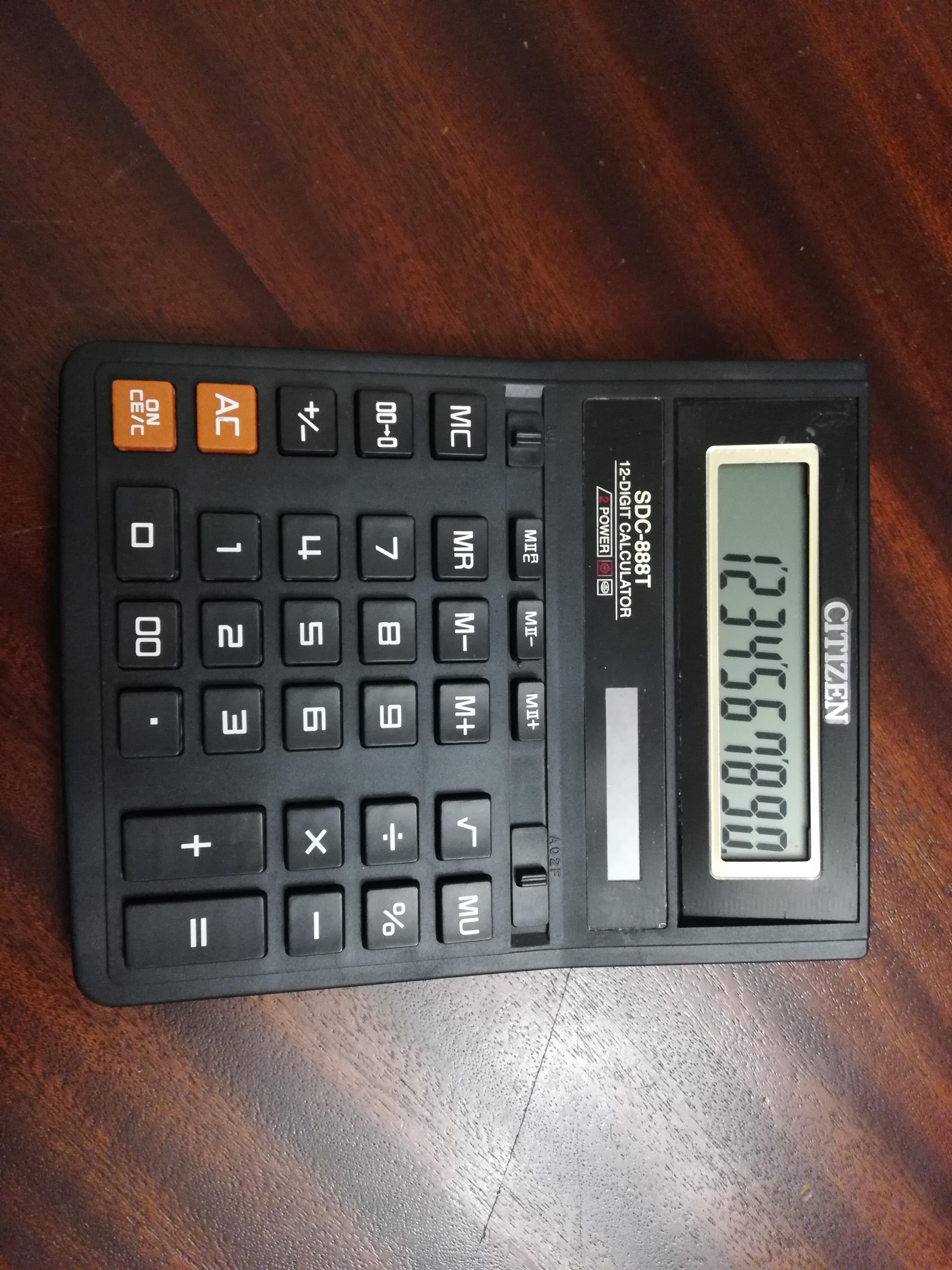 Калькулятор Citizen SDC-888T, рабочий, размер 20см /16см.