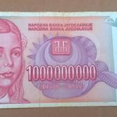 Бона Югославии 1 000 000 000 динаров 1993