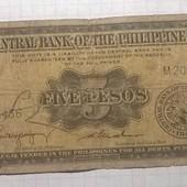 Бона Филипин 5 песо 1949