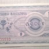 Бона Македонии 10 динаров