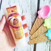 Питательный крем для рук и ногтей «Штрудель с мороженым»