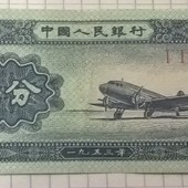 Бона Китая