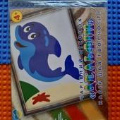 """Набор для творчества, картинка песком """"Дельфин"""". Лоты комбинирую."""