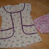 Пакет вещей для девочки 6-12мес для дома. Два фото на выбор.