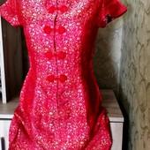 Собираем лоты!! Настоящие китайское платье, размер s