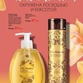Жидкое мыло My honey: роскошный уход для шелковистой кожи рук!
