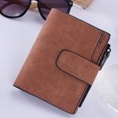 Шикарний гаманець