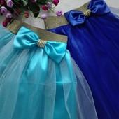 Фатиновая юбка для маленькой принцессы !