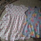 Два платья одним лотом. 3-5лет
