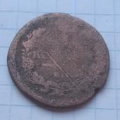 Монета Царская 1 копейка 1819