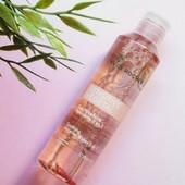 Не пропустите! Успокаивающая Мицелярная вода для чувствительной кожи Sensitive Vegetal