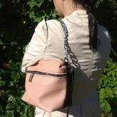 Внимание! выбираем сумочку:пудра или спелая вишня! Кому какая?
