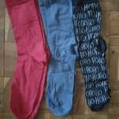 Лот-3 пары! Качественные носки от тсм Чибо, 44/46 р.
