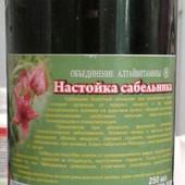 "Настойка сабельника ""Алтайвитамины""250мл"