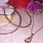Одним лотом!Шикарная цепочка с кулоном  и узорные серьги кольца,камни фианиты ,позолота (585 проба).
