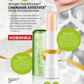 """Оттеночный бальзам для губ """"Похудей"""" (Faberlic)"""
