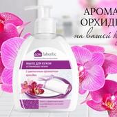 Мыло для кухни устраняющее запахи с ароматом орхидеи (faberlic)