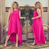 Очень красивое модное асимметричное платье р.44/48,52/56