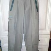 Эгерские штаны смотрите замеры!
