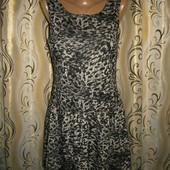 Стильное платье с леопардовым принтом Next