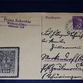 Старинная почтовая карточка! 1942 год! Германия. Третий Рейх! прошедшая почту!