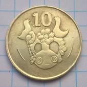 Монета Кипра 10 центов 1994