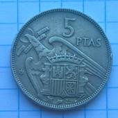 Монета Испании 5 песет 1957