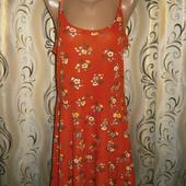 Яркий сарафан с цветочным принтом Atmosphere