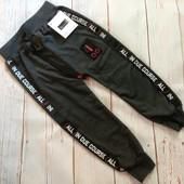 Классные спортивные штаны 2-5 лет