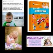 обучающий English Видео/аудио курс (+pdf) для Детей ,на выбор из списка/уточняйте!