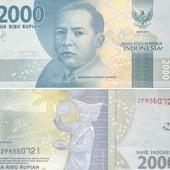Индонезия 2000 рупии UNC в колекцию