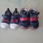 Лот обуви для мальчика