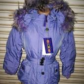 Детская демисезонная куртка с капюшоном и опушкой. Силикон!