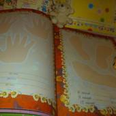 Новый очень большой, содержательный детский Фотоальбом от рождения до школы!