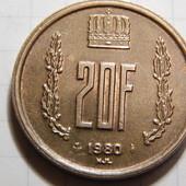 Монета. Люксембург. 20 франков 1980 года. (Крупный размер и номинал!)