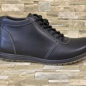 Мужские ботинки, кожа/мех натуральный распродажа, скидки, лучшая цена, топ продаж