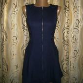 Шикарное платье из фактурной ткани Mela Love London