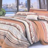 Замечательная расцветка постельного комплекта!Евро размер 200Х220!!Укр почта 5% скидка