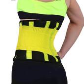 ✅Утягивающий Пояс для Похудения hot shapers power belt power